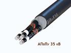 Свежее фото  Продаем трехжильный кабель с СПЭ изоляцией 35 кВ 83126911 в Волгограде