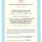 Услуги по обучению, профпереподготовке и повышению квалификации