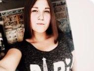 Ищу работу на июль) август Алина, 14 лет, паспорт имеется) уже много раз работал