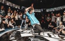 Уличный танец Волгоград