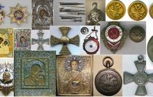 Куплю монеты, значки, форфор, антиквариат