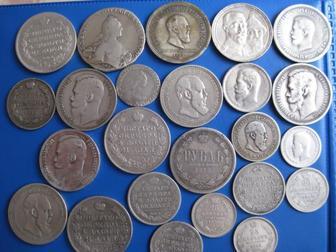 Смотреть фото Коллекционирование Антиквариат Покупаем в Волгограде 34564064 в Волгограде