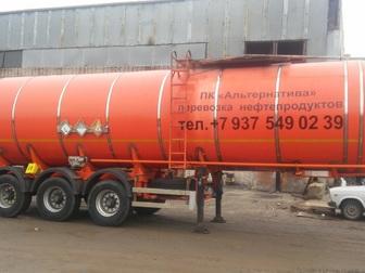 Уникальное изображение Разные услуги Аренда цистерны под нефтепродукты и битум 38900048 в Волгограде
