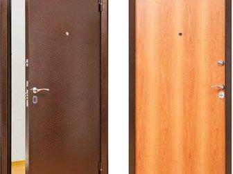 Распродажа остатков со склада!Эконом вариант входной двери, Толщина 55 см, В комплекте 1 замок, глазок, В наличии, Размеры 2050х860, 2050х950,Внешний цвет в Волгограде