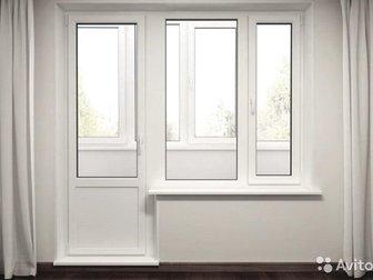 Балконная пара Brusbox, Размер: 2000 * 2100 мм, Индивидуальное изготовление: Окна ПВХ Алюминиевые перегородки Окна из алюминиевого профиля Двери ПВХ Двери из алюминиевого в Волгограде