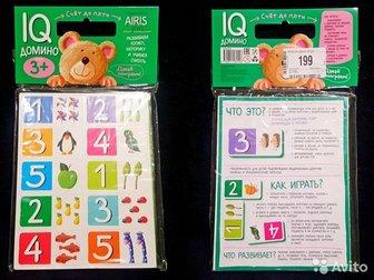 Продам новые игры для детей от  3, Все игрыновые,запечатанные, Хороший подарок для ребенка, Цена в объявлении указана за все 6 предметов,поотдельности есть своя в Волхове