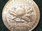 Скачать бесплатно foto Коллекционирование продаю монеты 2015 года 170 лет Российскому Географическому обществу 200 шт 34018583 в Вологде