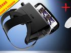 Новое фото Телефоны Vr Shinecon Очки виртуальной реальности + Подарок 35645816 в Вологде