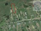 Земельный участок расположен в 3-5 км от города. Участок пря