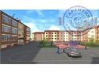 Новый жилой комплекс расположен в экологически чистом районе