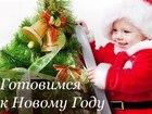 Шоп тур в Иваново бесплатно