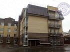 Новостройка, балкон застеклен, свой газовый котел, возможно
