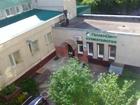 Продается трехкомнатная квартира на Ярославской 23.В квартир