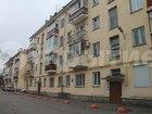 Продается двухкомнатная квартира на первом этаже четырехэтаж