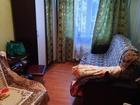 Г. Вологда, улица судоремонтная, дом 46.  Комната в секционн