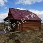 В продаже земельный участок под ИЖС. г. Вологда. Район между