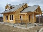 Новое фотографию Ремонт, отделка Строительство домов, беседок и бань из бруса, 68569604 в Волжском