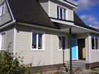 Увидеть фото Строительство домов Фасадные работы, Входные группы, 68570661 в Волжском