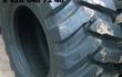 Шина 405/70-24 14PR TL M880 Superguider