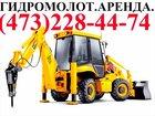 Фотография в   Мы всегда рады предложить в аренду экскаватор в Воронеже 0
