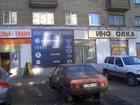 Скачать бесплатно foto Коммерческая недвижимость магазин 300 кв, м, 33325082 в Воронеже