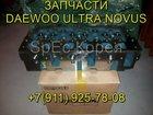 Скачать изображение Разное Головка блока цилиндров Doosan 65, 03101-6074 запчасти DaewooNovus 33971130 в Воронеже