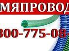 Свежее фото  Воздуховод гибкий гофрированный 160 34745168 в Воронеже