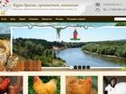 Фотография в   Живя в сельской местности, многие хозяева в Воронеже 700