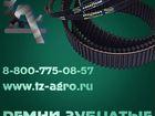 Фото в   Зубчатый ремень для станков и оборудования в Воронеже 11
