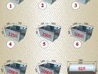 Скачать бесплатно foto  Баки,ёмкости для воды из нержавеющей стали 35800976 в Воронеже