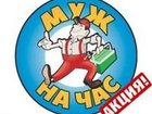 Фотография в Строительство и ремонт Разное Проектирование, монтаж, обслуживание систем в Воронеже 0