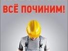 Смотреть фотографию Разное Комплексные работы по электрике: -Помощь в подключении к электросетям, -Услуги электрика, слаботочные работы, -Электромонтажные работы под ключ, загородные дом 36972534 в Воронеже