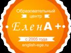 Увидеть фотографию Переводы Курсы английского языка от преподавателей с опытом обучения и работы в Англии и США 37007979 в Воронеже