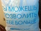 Новое изображение Отдам даром - приму в дар женские вещи пакетом р, 50-52 37478512 в Воронеже