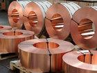 Фото в   Наша компания предлагает купить ленту бронзовую в Воронеже 1298000