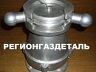 Изображение в Прочее,  разное Разное Узел наполнения для оборудования резервуаров, в Воронеже 0