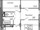 Продается отличная трехкомнатная квартира с чудесным видом н