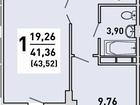 Продается замечательная однокомнатная квартира43,52/19,26/9,