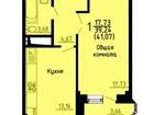 Продаю 1 комнатную квартиру в современном жилом комплексе&la