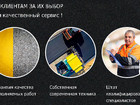 Просмотреть фотографию  Укладка асфальта, асфальтирование и ремонт дорог в Воронеже, 56093589 в Воронеже