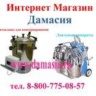 Автоклав электрический для домашнего консервирования