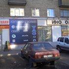 магазин 300 кв, м