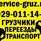 Услуги профессиональных грузчиков в Воронеже