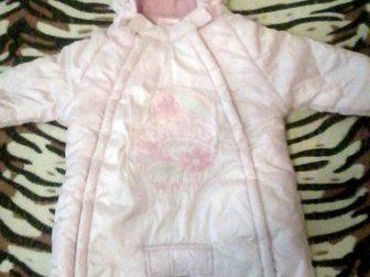 Новое foto Детская одежда Продам детский конверт от 0 до полу года в хорошем состоянии, 32733267 в Воронеже