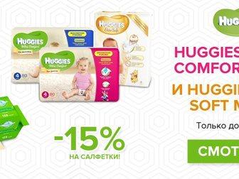 Скачать бесплатно фотографию Товары для новорожденных Каталог детских товаров: большой выбор игрушек, одежды 32883648 в Москве