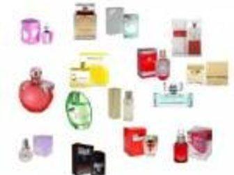 Скачать бесплатно фотографию Парфюмерия ООО Аксон - элитная парфюмерия оптом 33252421 в Москве