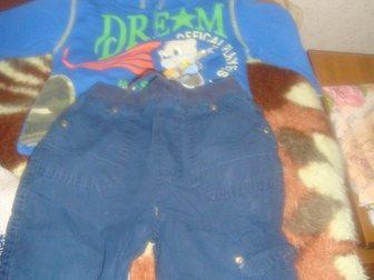 Скачать бесплатно фото Детская одежда продам 34086921 в Воронеже