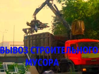 Смотреть foto  Снос домов в Воронеже, снести стену в Воронеже, 56675738 в Воронеже