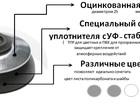 Фото в   Оцинковка. Диаметр 25мм  Специальный состав в Арзамасе 0