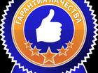 Фотография в Ремонт электроники Ремонт пылесосов Отремонтируем вашу теле, аудио, фото, бытовую в Воткинске 300